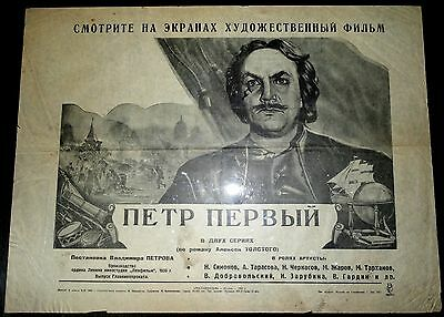1938 LENFILM USSR Russia Soviet Russian Art Movie Poster Peter the Great Tolstoy