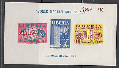 Liberia # 340a IMPERFORATE W/ Inverted Control Number MNH 19552 UN Set Flag
