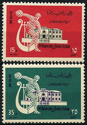 Syria 1961 SG#742-3 Universities Youth Festival MH Set #D39537