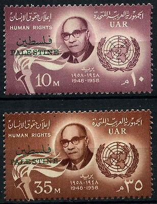Gaza, Palestine 1958 SG#98-99 Human Rights MNH Set #D39492