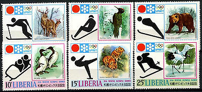 Liberia 1971 SG#1090-5 Winter Olympic Games MNH Set #D39637