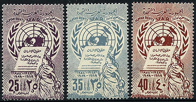 Syria 1958 SG#678-680 HUman Rights MH Set #D39603