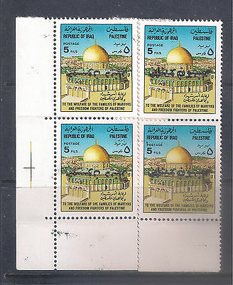 Stunning Iraq Dome of the Rock the most amazing overprint see scan & description