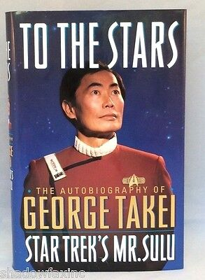 """To The Stars"" George Takei  Autobiography ~First Edition ~ HCDJ ~1994"