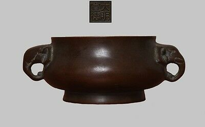 Very Rare Chinese Copper Incense Burner With Xuan De Mark (L797)