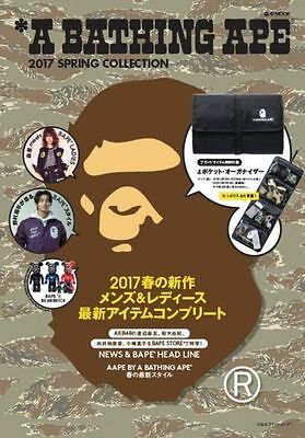 A Bathing APE 2017 Spring Magazine Collection w BAPE 4 Pocket Organizer NEW