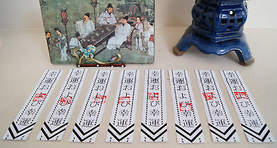 8 Shinto Religious Charms Paper Ofuda Sheets