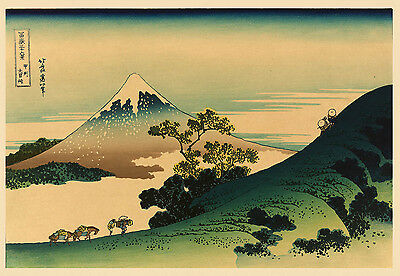 Japanese Art Print: Mt Fuji Vista  - Fine Art Reproduction