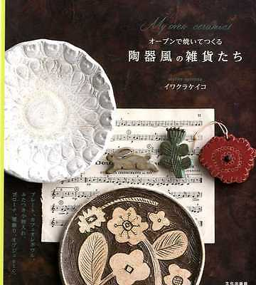 My Oven Ceramics by Atelier Antenna - Japanese Craft Book SP3
