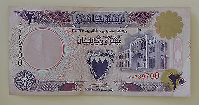 1993 Bahrain Second Issue 20  Dinars P16 Number 789700