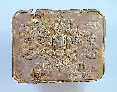Russian Imperial Railway belt bunkle. Catherine 2 time 1762-1796