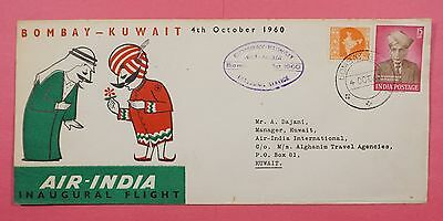 1960 India First Flight Cover Air India Bombay To Kuwait Nice Cachet