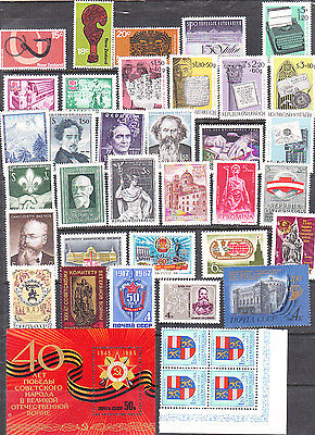 COLLECTION OF  SETS AND SINGLES MNH VF.1981-1990,MULTICOLOR  europe.