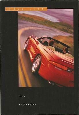 ADVERTISING SALES BROCHURE - 1996 – MITSUBISHI AUTOMOBILES – 16 page, fold-out