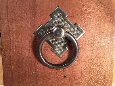 Antique Brass and metal drawer ring pull