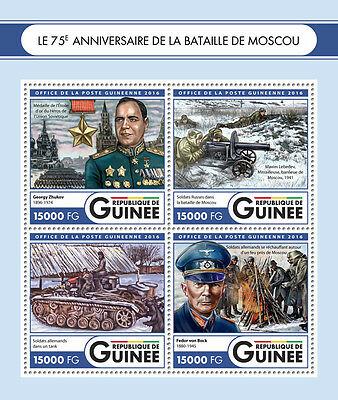 GUINEA REP. 2016 ** WWII Battle of Moscow Schlacht um Moskau M/S #523a