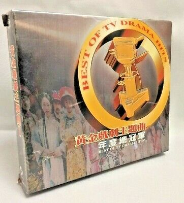 CD Best of TV Drama Hits 2 Disc Set 2001 Distributed in Taiwan