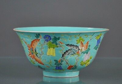 Old Chinese Enameled Porcelain Bowl With Jia-Qing Mark.