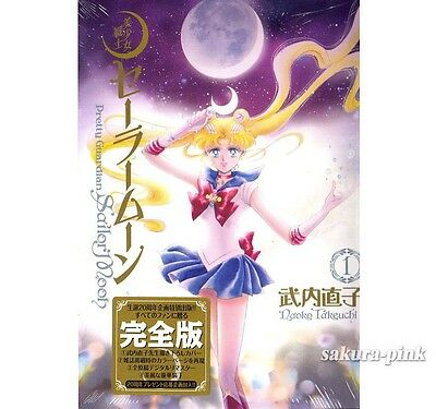 Vol.1 SAILOR MOON 20th Anniversary Comic Manga Perfect Edition by Naoko Takeuchi