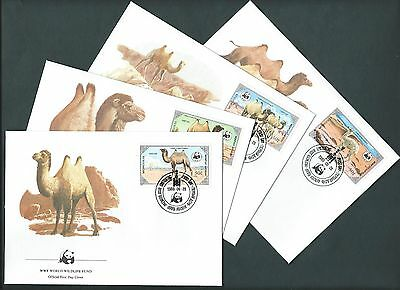 Mongolia 1985.  WWF Official FDC. The Bactrian Camel. Set of 4 Covers (39)