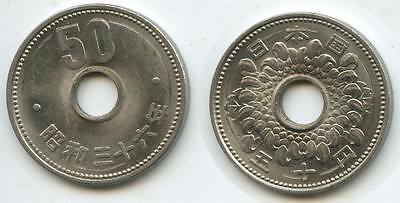 G7437 - Japan 50 Yen 1961 (Yr.36) RAR Hirohito (Showa) Y#76 Nippon