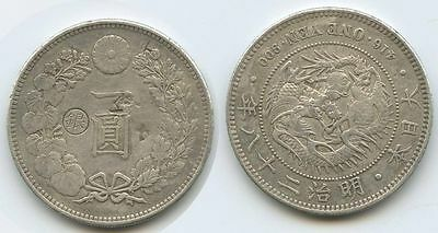 GB1315 - Japan 1 Yen 1896 (Yr.28) Meiji Ära mit Gegenstempel China KM#28a.2 RAR