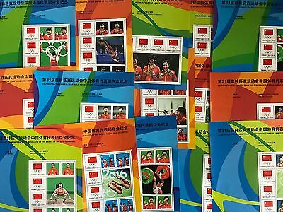 China 2016-20 31th Rio Olympic Game Gold Medal Special S/S x 26 stamp