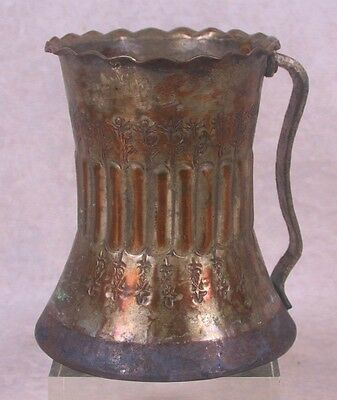 Rare Antique Persian Middle Eastern Islamic Hand Beaten Copper Tankard Pitcher