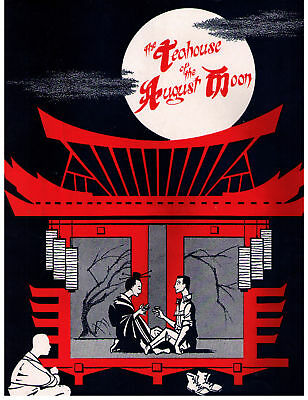 Teahouse of the August Moon Vintage Larry Parks Program