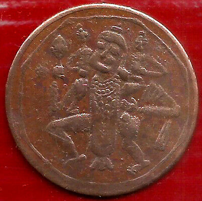 Ancient Half Anna 1818 East India Company Copper Coin as on images (a)