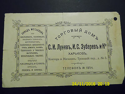 Russland / Russia Bill , Check 1910