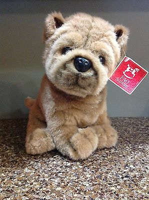 FAO Schwarz 12 inch Plush Dog New