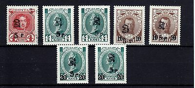 Armenia  1919  Surcharges  On  Romanovs  Set  7  Stamps