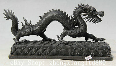 "14"" Chinese Folk Pure Bronze Zodiac Year Dragon Successful Statue Sculpture"
