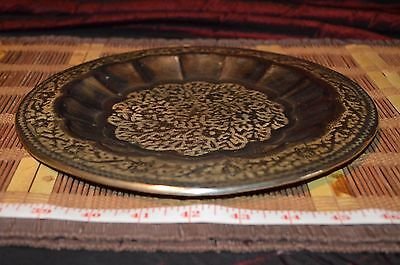 """Vintage Silver Plate Brass World Gift Z.Y. India  9 5/8"""" Plate, Tray, Platter"""