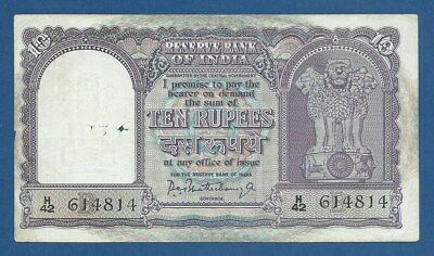INDIA -- 10 RUPEES ND -- BC+ // F+ -- LETTER B -- PICK 40b .