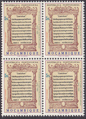 Mozambique #489 MNH 1969 Block of 4 The Lusiads (AB_79mb)