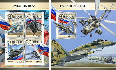 DJIBOUTI 2016 ** Helicopter Aircraft Russian Air Force SET #605ba