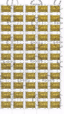 CAMBODIA SG1552-1558. 7 full sheets DATED (09.08.1996) COST £40. CAT VAL £188