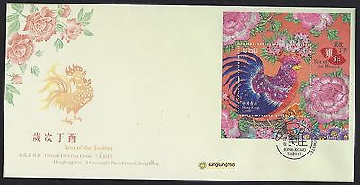 Hong Kong 2017-1 雞 SILK FDC  China New Year of Rooster Cock Zodiac Stamp
