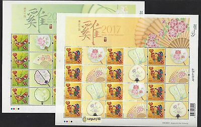 Hong Kong 2017-1 雞 Special S/S x 2 China New Year  Rooster Cock Zodiac Stamp