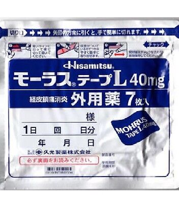 HISAMITSU Mohrus Tape L 40mg Muscle Pain Arthritis Relief Ketoprofen (7 Patches)
