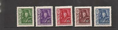 Hungary 1935 Prince Rakoczi Mnh Set Of  Stamps
