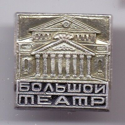 Russische Sowjet Pin Badge GRAND THEATRE