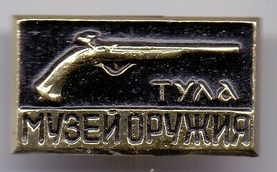 Russische Sowjet Pin Badge TULA Waffen Museum