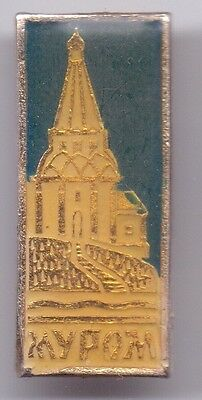 Russische Sowjet Pin Badge MUROM