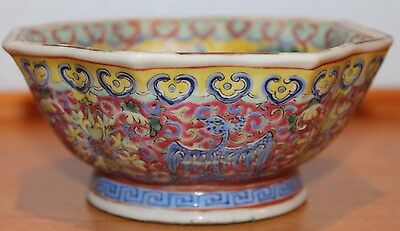 Old Antique Qing Dynasty Chinese Painted Dragon Porcelain Bowl Marked