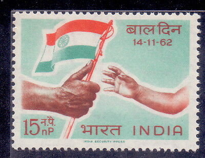 India Stamp Child reaching for flag 1962  MNH.