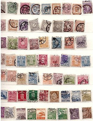 Japan 175 different stamps