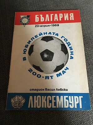 VERY RARE 1970 FIFA World Cup Qualifier  Bulgaria v Luxembourg  23.04.1969